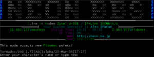 A typical BBS interface
